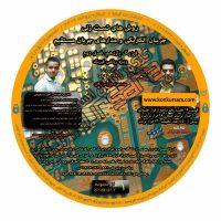 روش تست زنی جریان مدار فصل دوم فیزیک یازدهم ریاضی مهندس امیر مسعودی