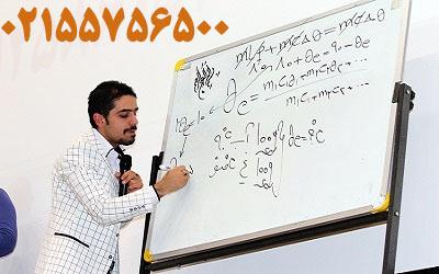 جزوه امیر مسعودی