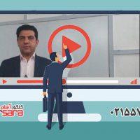دانلود رایگان عربی دهم کنکور آسان است