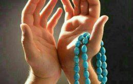 دعای کاهش اظطراب و استرس