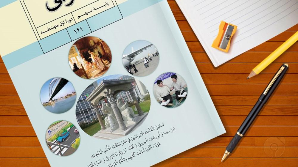 عربی نهم کنکور آسان است