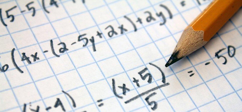 ریاضی اوج یادگیری