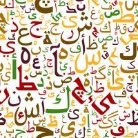 عربی انسانی کنکور آسان است