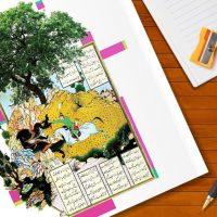 ادبیات فارسی دوازدهم کنکور آسان است