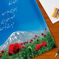 فارسی هفتم کنکور آسان است