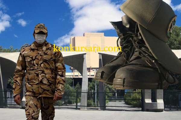 کنکور کرونا سربازی