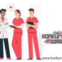 پزشکی دانشگاه تهران