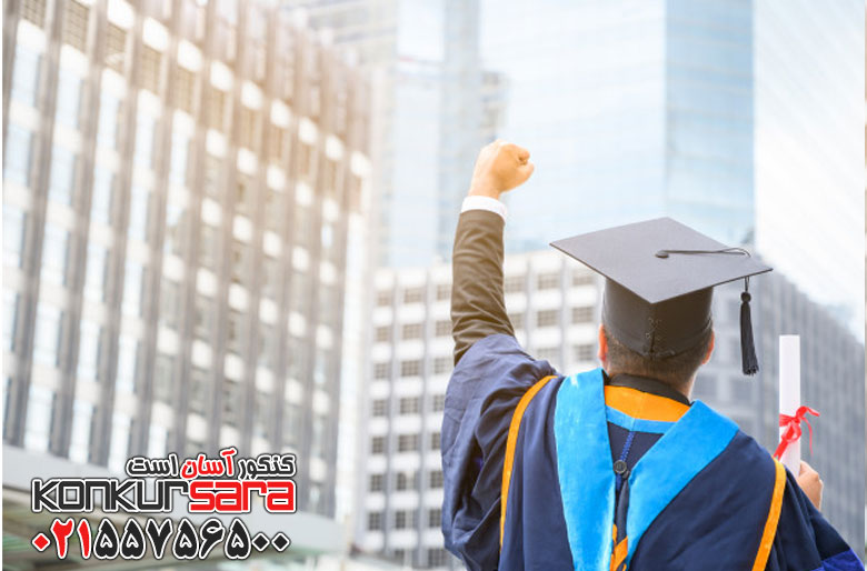 قبولی دانشگاه فرهنگیان