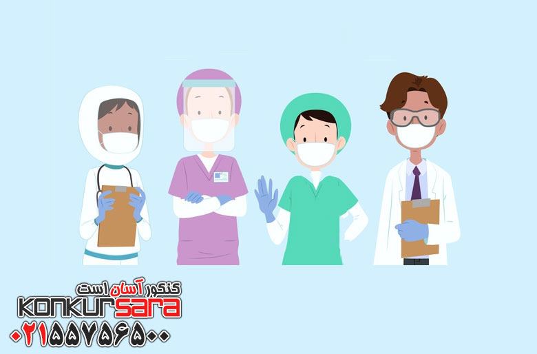 پروتکل بهداشتی