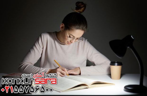 نحوه مطالعه زبان کنکور